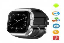 Relojes con Android