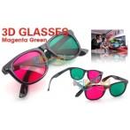 Gafas 3D Plastico Verde y Rojo ver Peliculas y Juegos en 3 dimensiones baratas