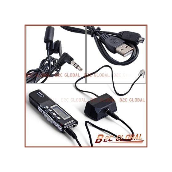 Grabadora de Voz Digital Espia con Mp3 Tamaño mini Barata
